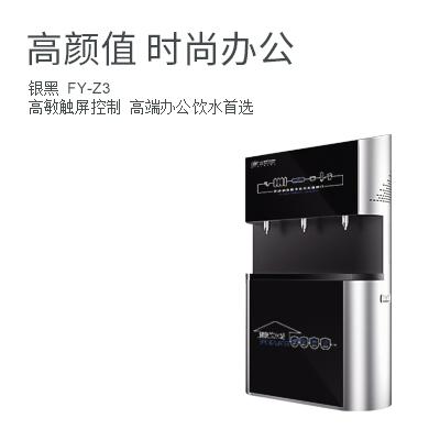 【世纪vwin德赢网】FY-Z3