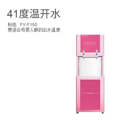 【世纪vwin德赢网】FY-F150无胆速热型